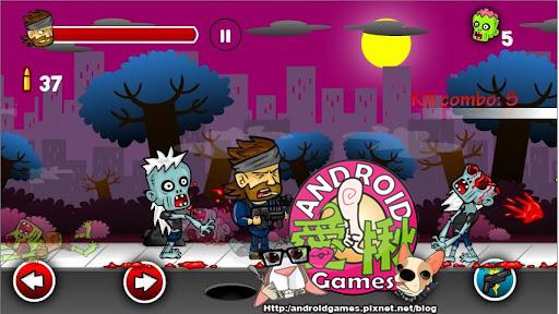 Zombie survival3