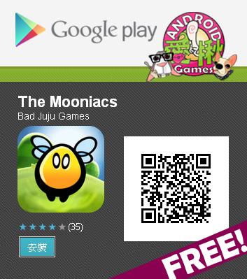 mooniacs