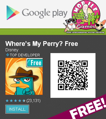 Wheres My Perry