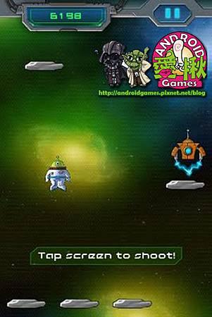 Space Jump拷貝.jpg