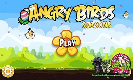 110419_angry_birds_seasons_02拷貝.jpg