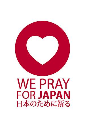 we_pray_for_japan_02_by_lemongraphic-d3biz1n.jpg