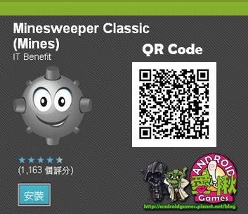 Android barcode版型.jpg