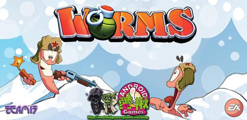 Wormsa.jpg