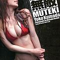 MUTEKI_000b.jpg
