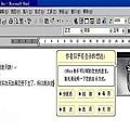 20040220103641402203.jpg