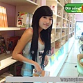pretty-vietnamese-Elly-Tran-Ha 540.jpg