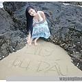 pretty-vietnamese-Elly-Tran-Ha 348.jpg