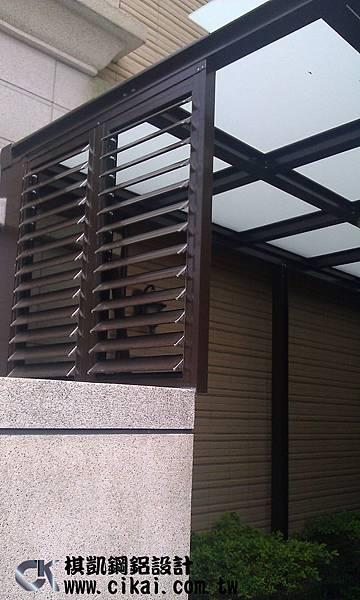 一樓採光罩 (1).jpg