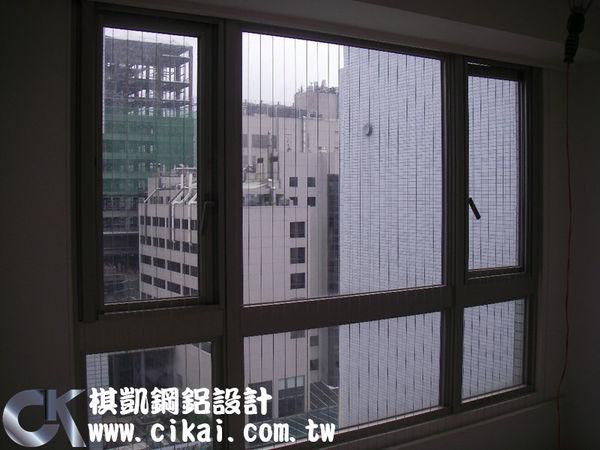 隱形鐵窗2.jpg