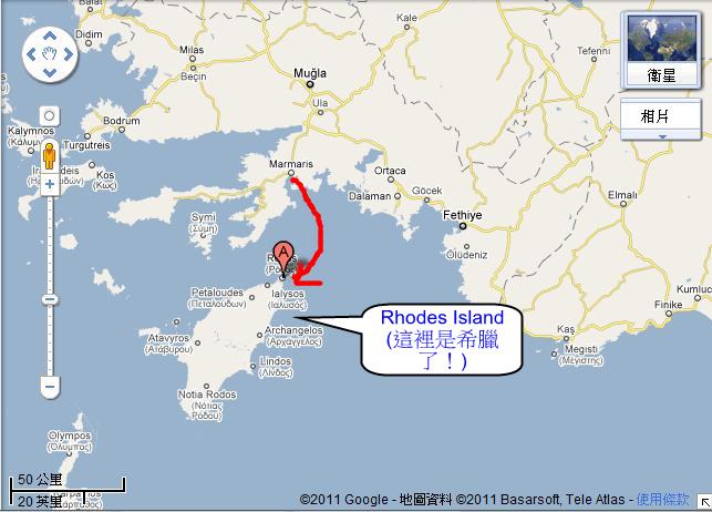 Rhodes Island.jpg