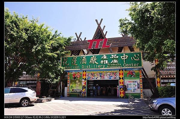 20140713花蓮觀光酒廠12