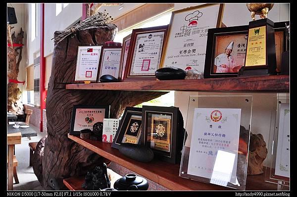 20140713花蓮銘師父餐廳1