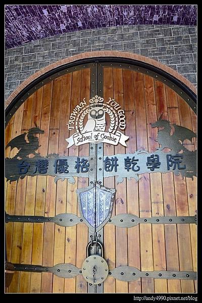 20160705彰化線西台灣優格餅乾學院2