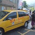 前往六福村的計程車.JPG