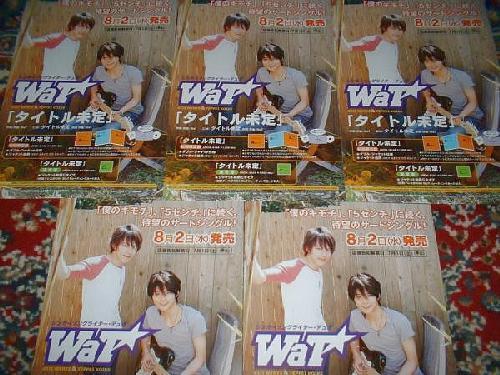 WaT 8月份 出單曲の海報