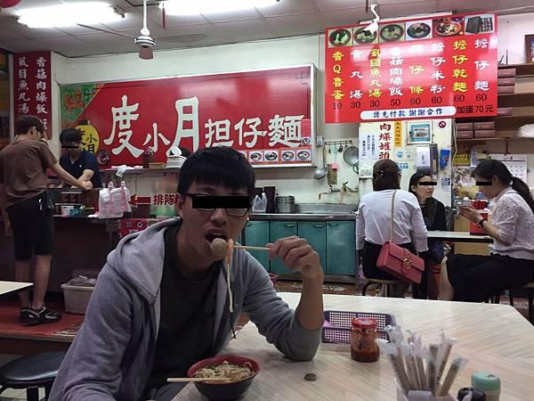 但是我就是很想吃台南的擔仔麵.jpg