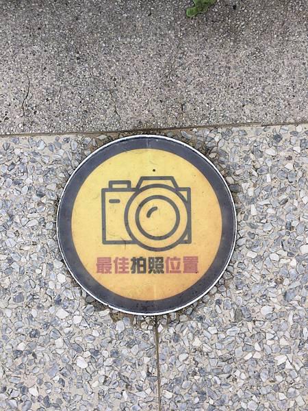 澄清湖_170524_0199.jpg