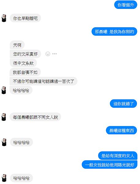 晨曦.png