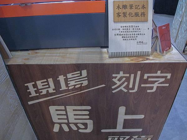 婉婷 (68 - 96).jpg