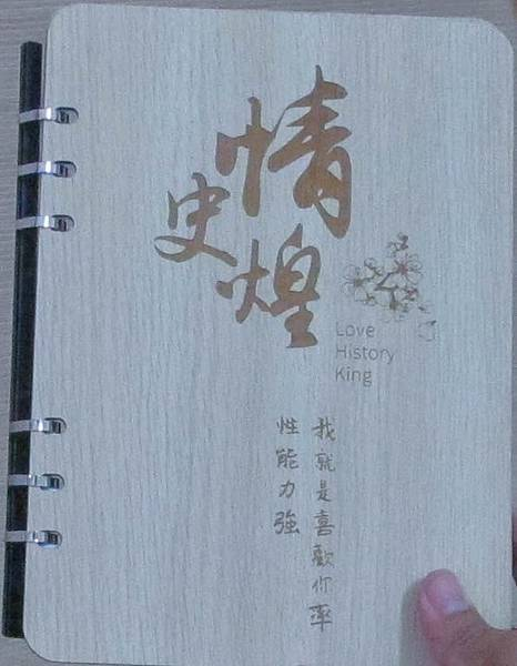 婉婷 (98 - 1).jpg