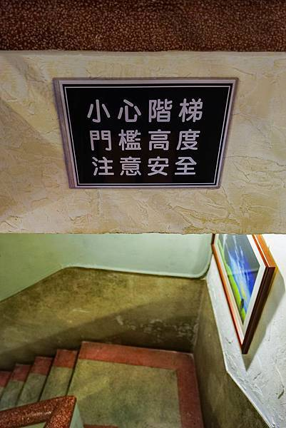 潮州 (47 - 78).jpg
