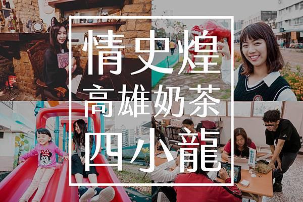 小龍 (1 - 107).jpg