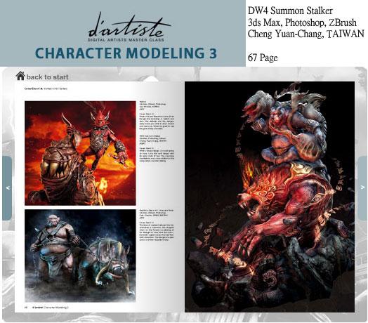 modeling-3.jpg
