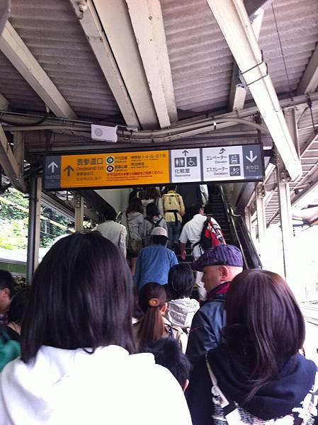 日本遊 (14).jpg