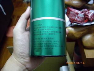 IMGP1867.JPG