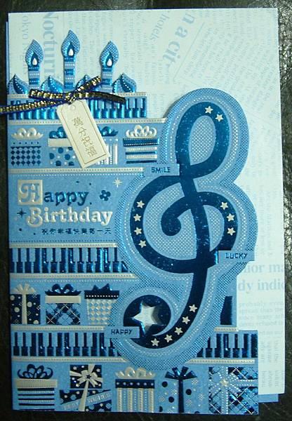 bd card.jpg