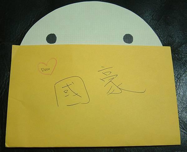 bd card-3.jpg
