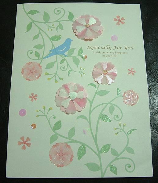 bd card-6.jpg