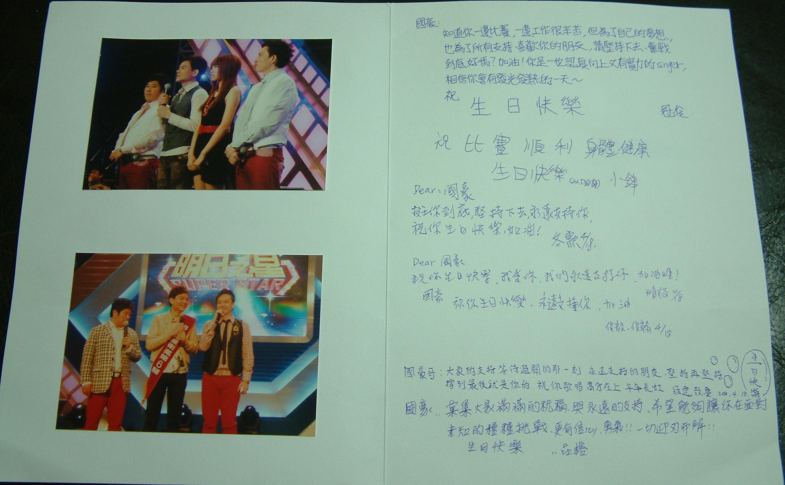 bd card-7.jpg