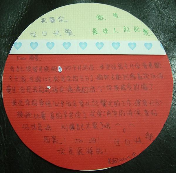 bd card-5.jpg