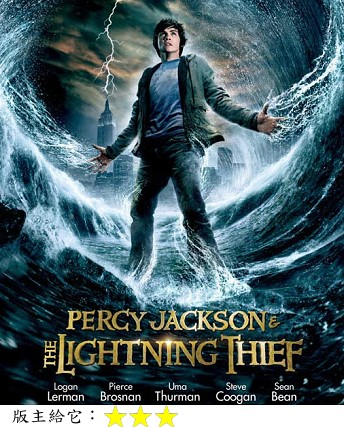 Percy Jackson 01.jpg