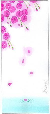 愛情的五片幸運草.jpg