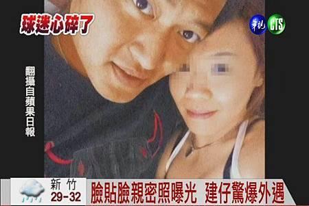 華視翻拍蘋果日報