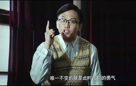 中國合夥人06