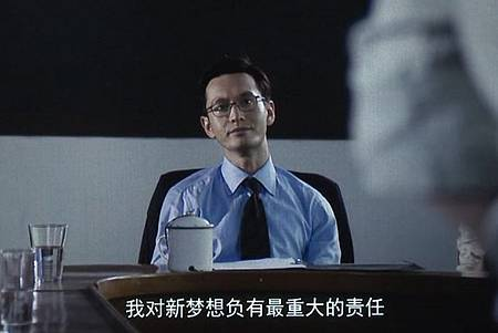 中國合夥人05