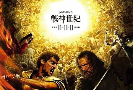 【影評】戰神世紀:光明戰神與嗜血暴君的世紀之戰1