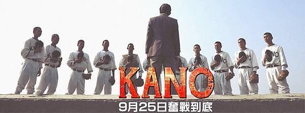 KANO-1-果子電影