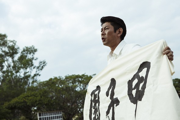 KANO-4-果子電影