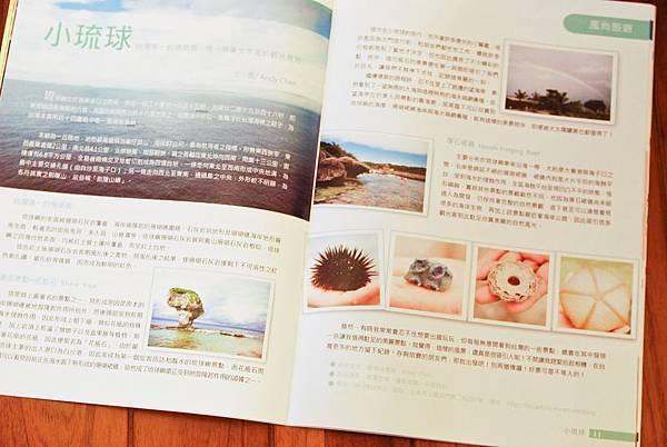 風尚旅遊專欄/Andy Chen
