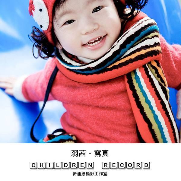 陳馨遠,安迪思攝影工作室,攝影工作室,寶寶寫真,寶寶攝影,兒童寫真,兒童攝影,全家福,家庭寫真
