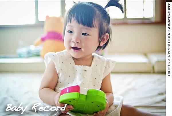 baby - 郁庭
