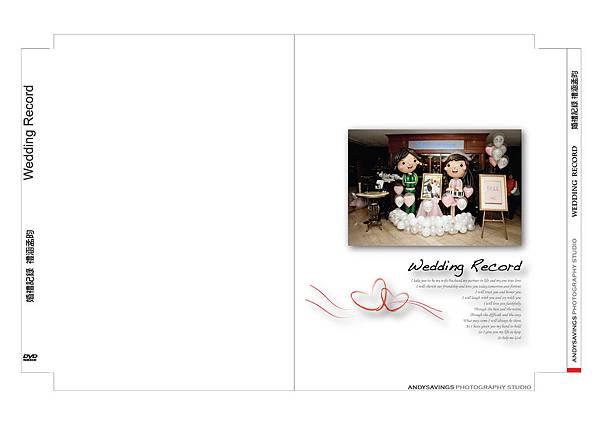 水晶光碟盒背面 婚禮記錄1111-01