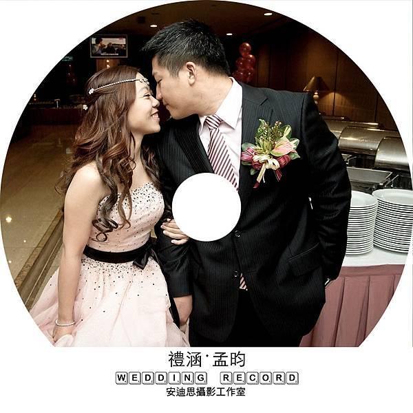 婚禮記錄 禮涵孟昀