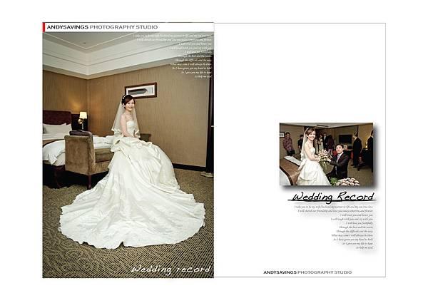 光碟盒正面 婚禮記錄1117-01