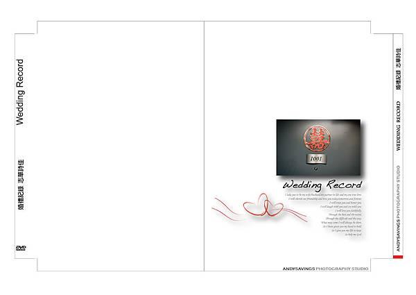 光碟盒背面 婚禮記錄1117-01